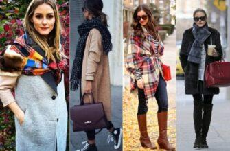 Які є модні тенденції Зими 2018