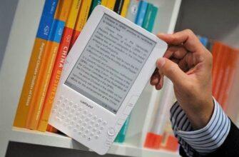 Як вибрати електронну книгу правильно